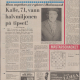 Expressen, 9 sept, 1969
