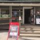 Skylten utanför Gotthörnan i Hörnefors om att någon i butiken vunnit en miljon kronor på Lotto